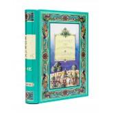 Thé Vert à la Menthe Bio Plant'Asia - Boite luxe Livre