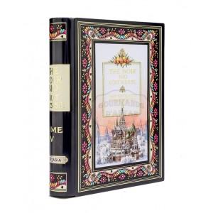 Thé Noir Darjeeling Bio Goût Russe Plant'Asia - Boite luxe Livre